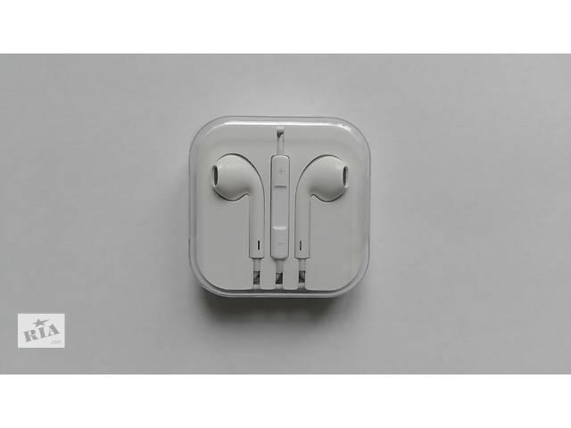 """Оригинальные наушники Apple """"EarPods""""- объявление о продаже  в Днепре (Днепропетровск)"""