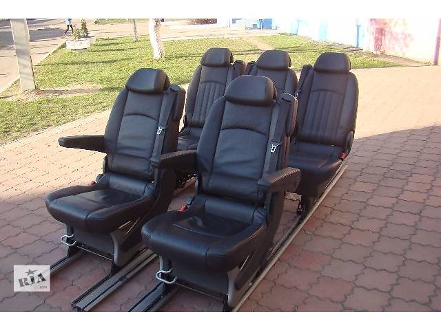 продам Оригинальный комплект сидений 2+2+3 или 2+2+2 в черной натуральной коже Mercedes Vito Viano Ambient w639. бу в Ровно