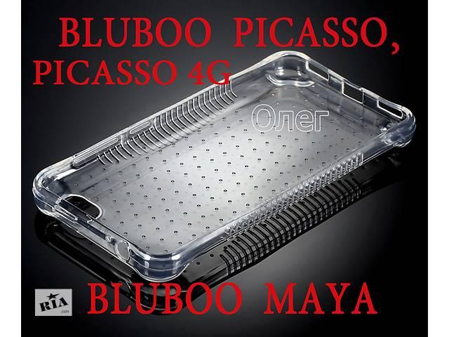 Оригинальный чехол для Bluboo Picasso, Picasso 4G, Bluboo Maya- объявление о продаже  в Львове