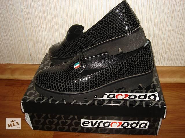 продам Осенне-весенние женские туфли бу в Одессе