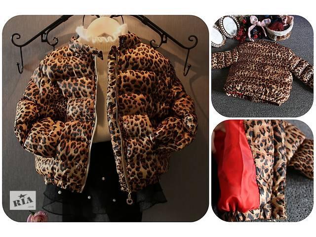 купить бу Осенняя курточка для малышки в Константиновке