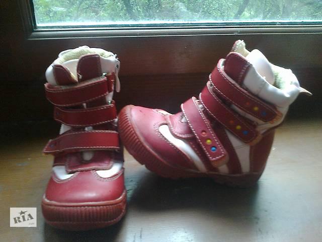 бу осенние ботинки 23 размер  в Авдеевке