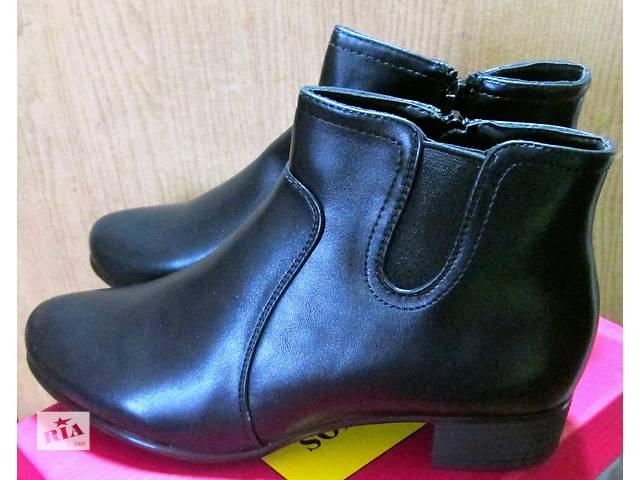бу осенние ботиночки в Славянске