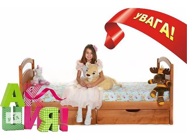 бу Осеняя скидка на односпальную кровать Карина и Карина-люкс в Киеве