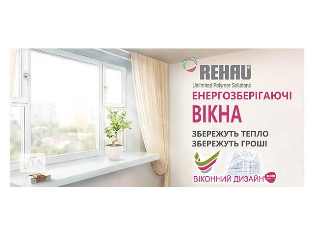 купить бу Осенний ценопад!!!!!!!!!!!+государственная программа энергосбережения-35% в Львове