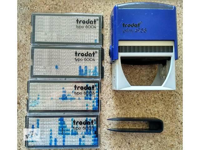 продам Оснастка для штампу самонаборного Trodat Printy 4958. бу в Тернополе