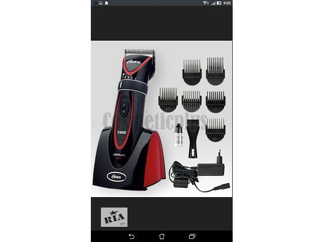 Oster C200ion машинка для стрижки волос новейшие технологии- объявление о продаже  в Кременчуге