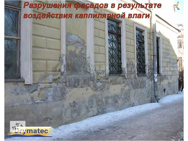 бу Осушение подвалов и сырых зданий методом «Drymatec» в Черновцах