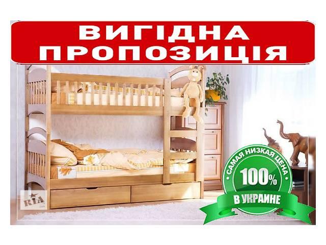 купить бу От производителя по самым низким ценам двухъярусные кровати с дерева ольха! в Киеве