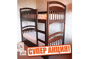 весь комплект за 4000 гр.! «Карина» двухъярусная кровать от производителя, гарантия качества и комфорта!