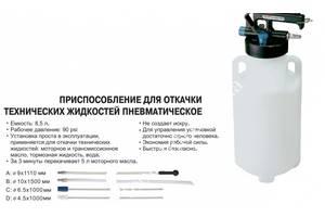 Оборудование для замены масел и смазок
