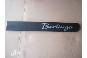 Молдинги заднего/переднего бампера Citroen Berlingo груз.