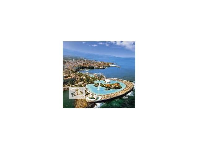 Отдых Kанарские острова Tenerife  7 дней клуб 5*- объявление о продаже  в Киеве