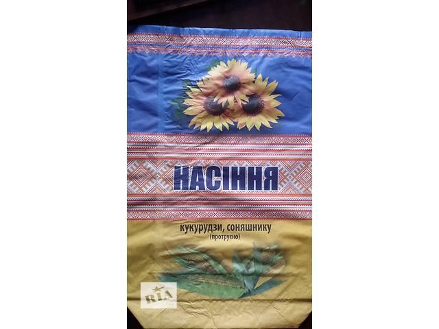 Компания «Европейское семена» продает семена гибрида ПОДСОЛНЕЧНИКА от производителя- объявление о продаже  в Харькове