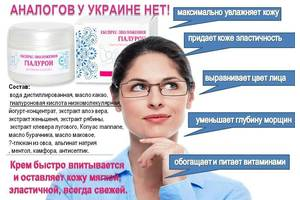 Інші товари для краси і здоров'я