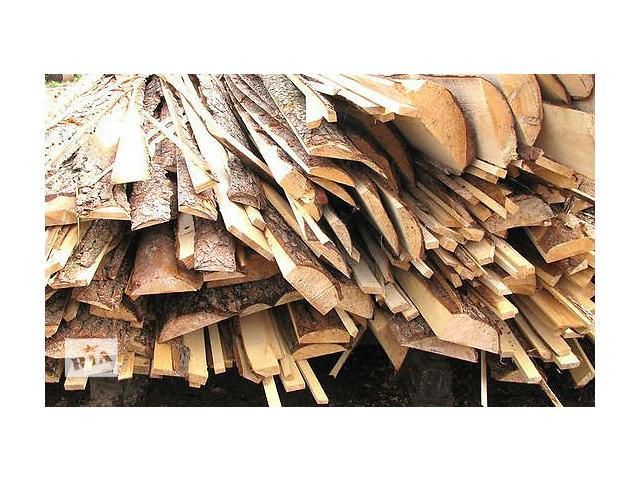 купить бу Отходы деревообработки: горбыль, обапол, обрезки, тырса в Киеве