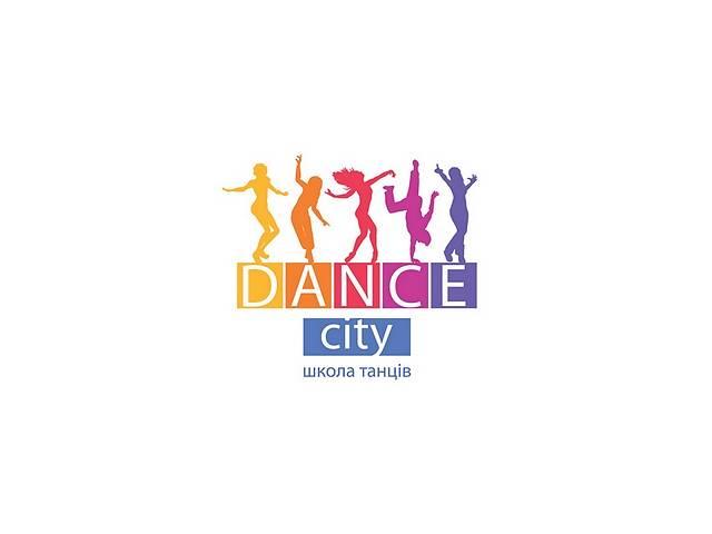 Открыт набор в группы по танцевальным и фитнес направлениям!- объявление о продаже  в Киеве