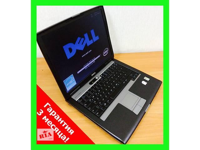 бу Отличные двухъядерные ноутбуки DELL latitude D520. Гарантия 3 месяца! в Киеве