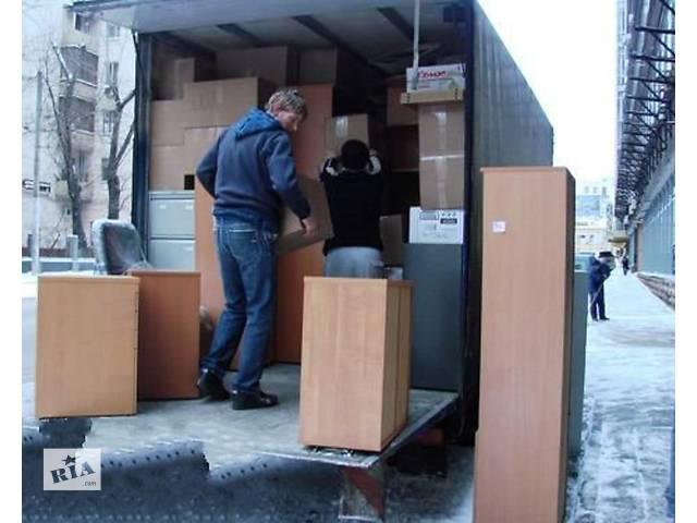 бу Отличные грузчики по доступной цене в Днепре (Днепропетровск)