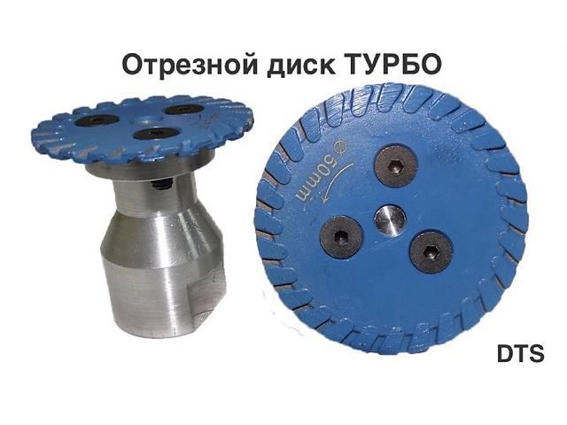 купить бу Отрезной диск ТУРБО, по граниту, D - 40mm, 50mm в Виннице