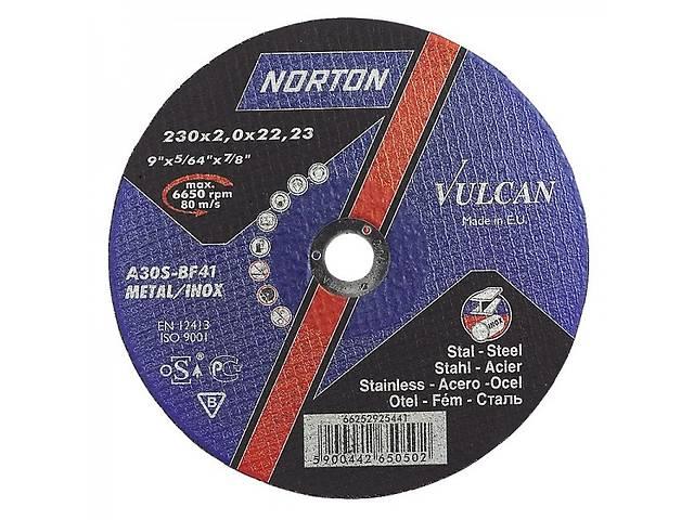 продам Отрезные круги Norton 230 x 2,0 x 22 бу в Киеве