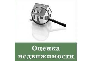Услуги финансовых компаний