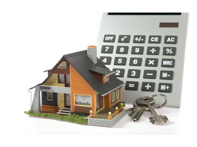 Оценка недвижимости- объявление о продаже  в Энергодаре