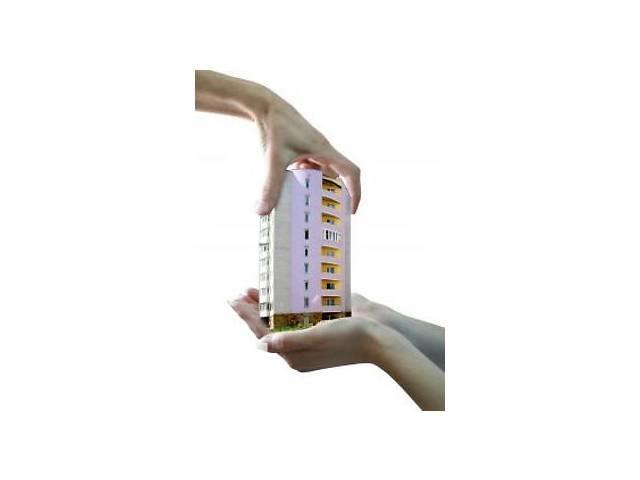 оценка имущества- объявление о продаже   в Украине
