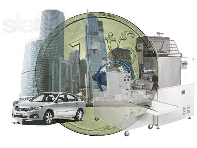 продам Оценка имущества - услуги, консультации бесплатно бу в Киеве