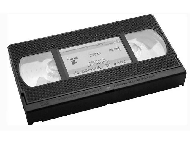 купить бу Оцифровка видеокассет в Харькове