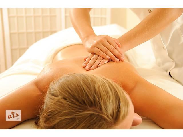 Оздоровительный массаж- объявление о продаже  в Киеве