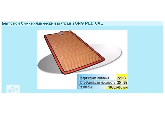 продам Греющий коврик из хвантобола. бу в Донецке