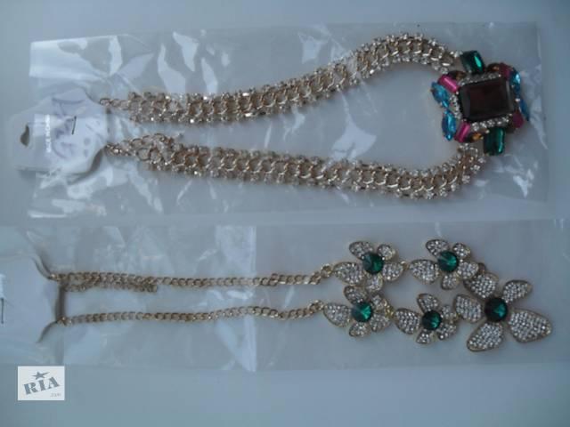 Ожерелье- объявление о продаже  в Ровно