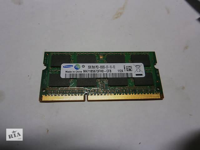 бу ОЗУ рабочая планка DDR3 на 2Гб в Томашполе (Винницкой обл.)