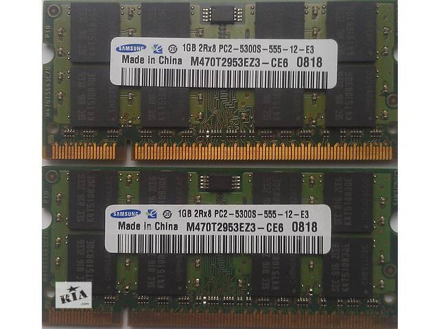 продам ОЗУ Samsung SO-DIMM DDR2 1Gb (M470T2953EZ3-CE6) бу в Киеве