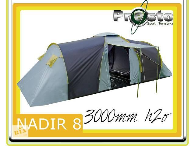 бу Палатка Presto NADIR 8 клеенные швы тамбур. в Тернополе
