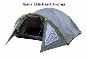 Новые Палатки Holiday