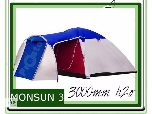 продам Палатка MONSUN 3 3-х местная, новые. Отправка по всей Украине! бу в Тернополе