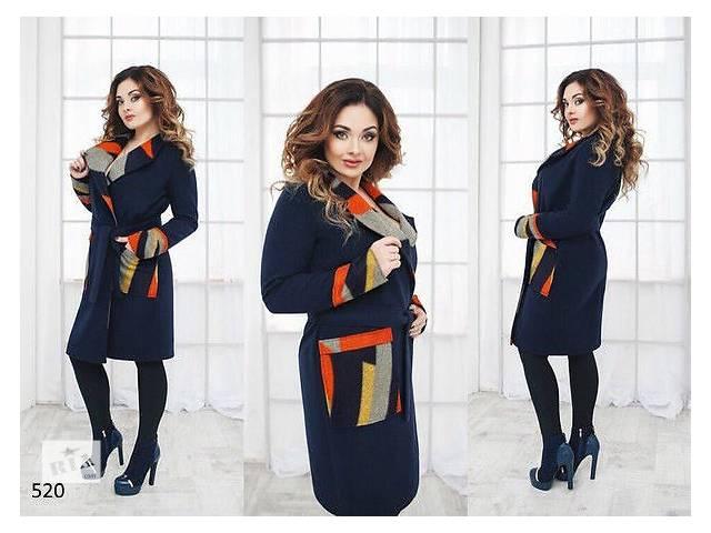 Пальто 520 /ДВ Оптом и в розницу + 40 грн.!- объявление о продаже  в Одессе
