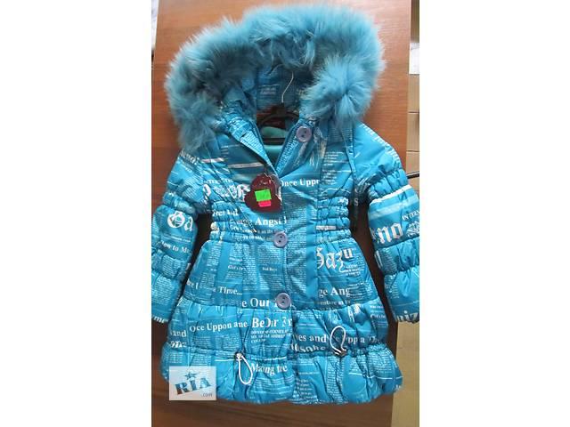 бу Пальто на девочку в Кропивницком (Кировоград)