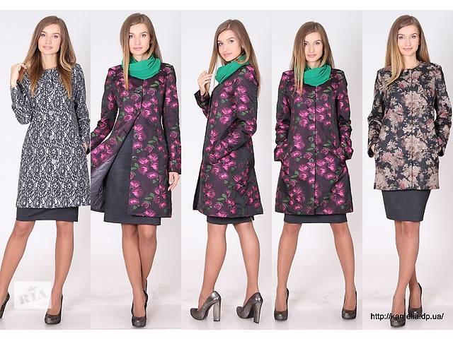 Пальто на осень- объявление о продаже  в Днепре (Днепропетровске)