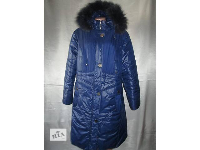 Пальто р. 60 с шапкой.- объявление о продаже  в Кривом Роге
