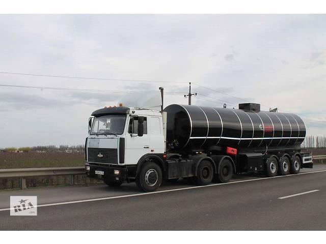 Топливо печное- объявление о продаже   в Украине