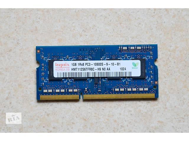 бу Пам'ять для ноутбука DDR3, 1gb, PC3 -10600S-9-10-B1 Hynix, 50 грн в Львове