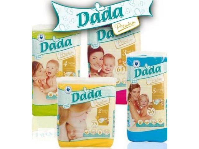 Подгузники Dada все размеры - объявление о продаже  в Николаеве
