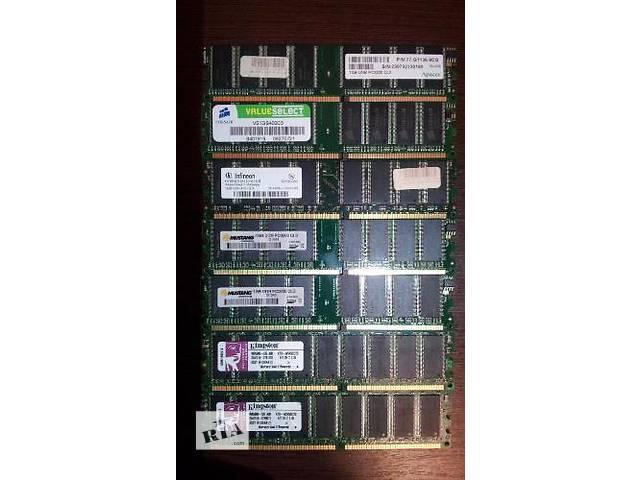 бу Память DDR 400 на 1 GB  PC 3200 и PC 2700 ( 333 ) РАЗЛИЧНЫХ ФИРМ ( 1GB DDR400 Mhz PC3200 ) c ГАРАНТИЕЙ ОЗУ ddr1 в Львове