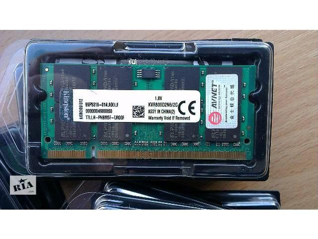 купить бу Память для ноутбука SODIMM DDR2 2Gb 800Mhz НОВАЯ! Samsung, Hynix в Киеве