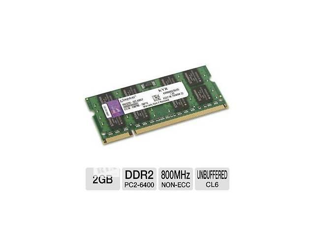 продам Память для ноутбука SODIMM DDR2 2Gb 800Mhz НОВАЯ! Samsung, Hynix бу в Киеве