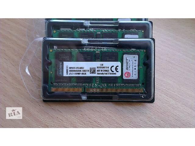 Память Kingston SODIMM DDR3 1333 2Gb 4Gb 8Gb Новые!- объявление о продаже  в Киеве