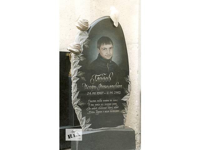 продам Памятники бу в Харькове